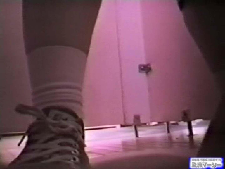 スポーツ大会電波カメラ盗撮! 和式トイレ  91pic 40