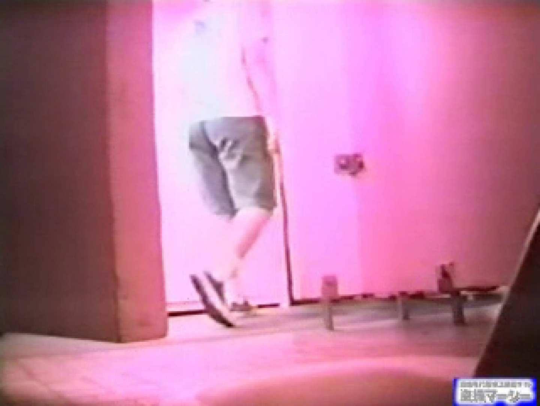 スポーツ大会電波カメラ盗撮! 和式トイレ | 盗撮師作品  91pic 41