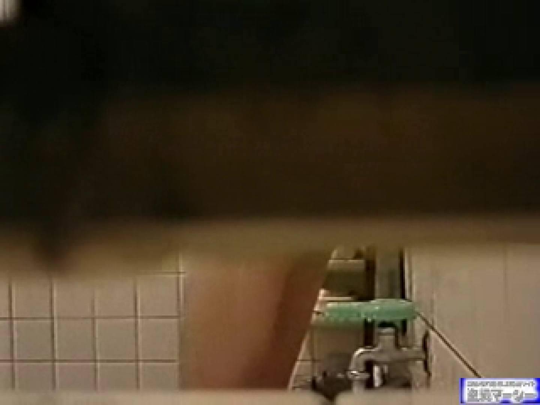 民家盗撮vol.3 美しいOLの裸体 | 盗撮師作品  100pic 28