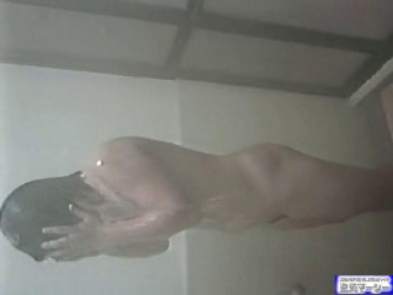 民家盗撮vol.3 美しいOLの裸体  100pic 72