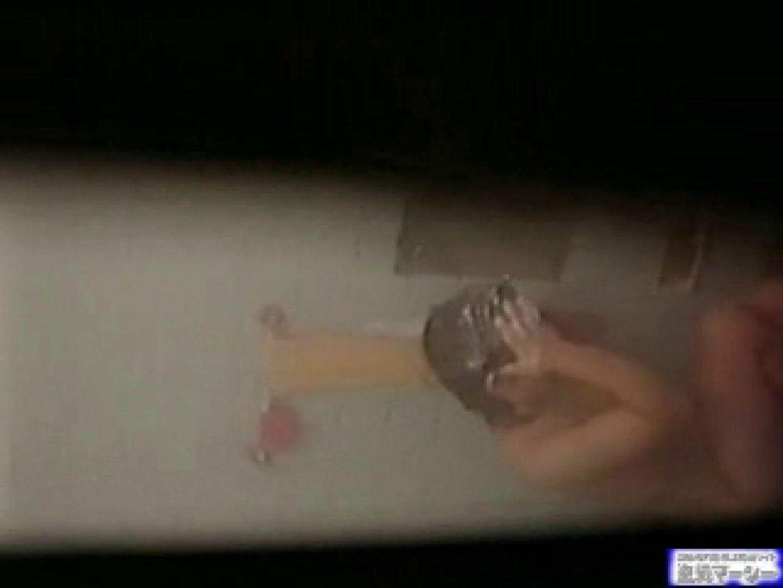 民家盗撮vol.3 美しいOLの裸体 | 盗撮師作品  100pic 76