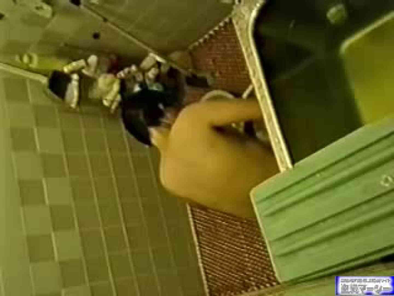 民家盗撮vol.3 美しいOLの裸体  100pic 96
