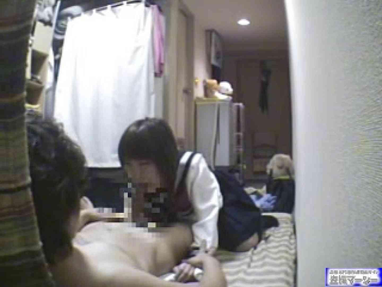 デリヘル嬢を騙してゲッチュゥ~! スケベ エロ無料画像 103pic 8