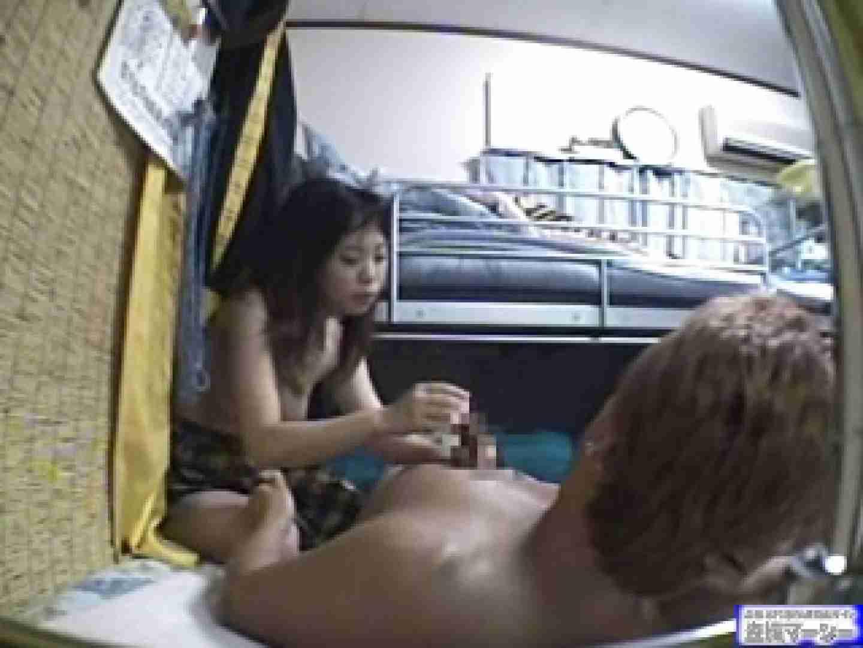デリヘル嬢を騙してゲッチュゥ~! スケベ エロ無料画像 103pic 86