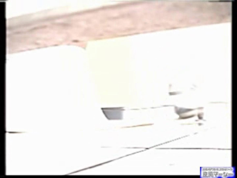 仮面kさんの厠ズーム! vol.04 美しいOLの裸体 ヌード画像 80pic 7
