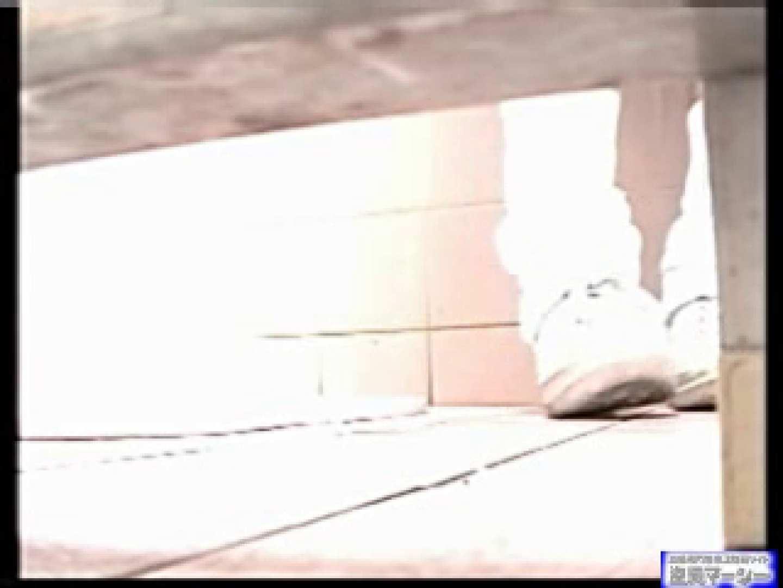 仮面kさんの厠ズーム! vol.04 盗撮師作品 AV動画キャプチャ 80pic 73