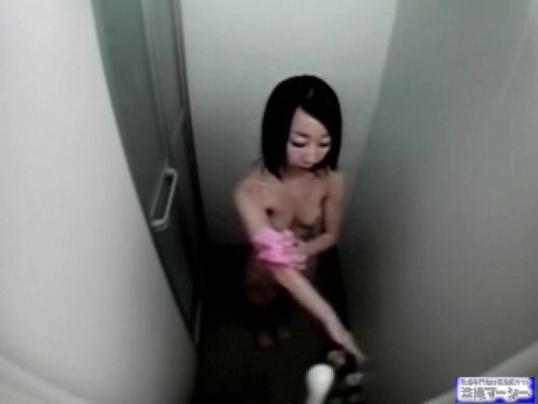エッチ 熟女|二点盗撮!!レース会場シャワー室|のぞき本舗 中村屋