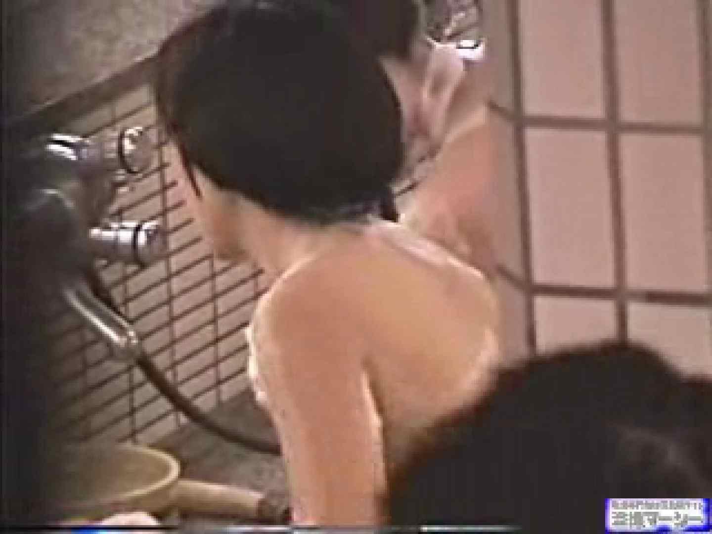 大浴場 女体覗き 覗き  93pic 92