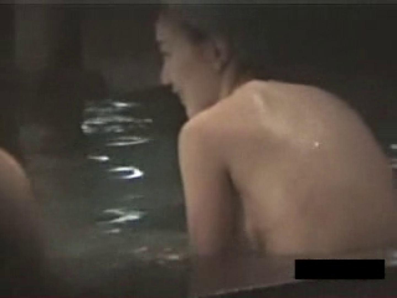 大浴場 女体覗きvol.3 覗き | 全裸  91pic 43