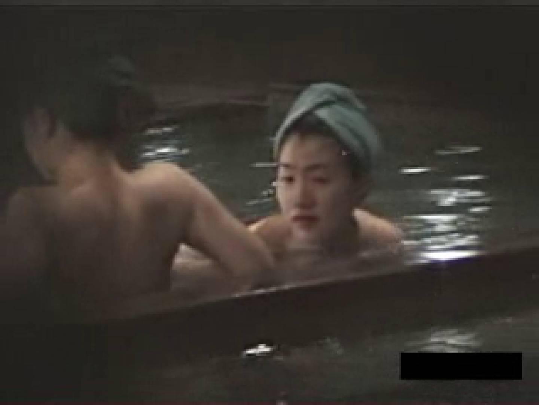 大浴場 女体覗きvol.3 美しいOLの裸体 SEX無修正画像 91pic 44