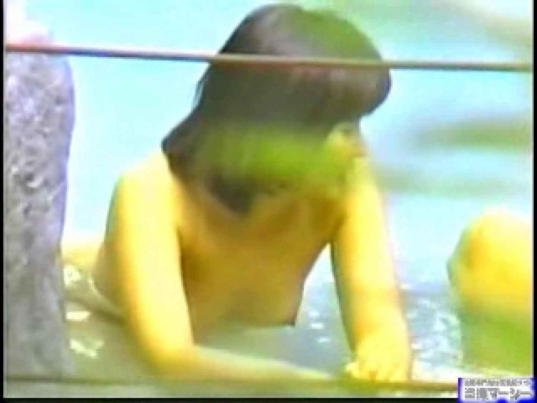 盗撮 露天紀行 美人編壱 美女丸裸 オマンコ動画キャプチャ 75pic 23