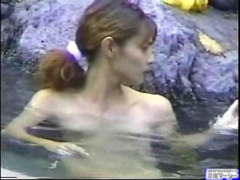盗撮 露天紀行 美人編壱 美女丸裸 オマンコ動画キャプチャ 75pic 56