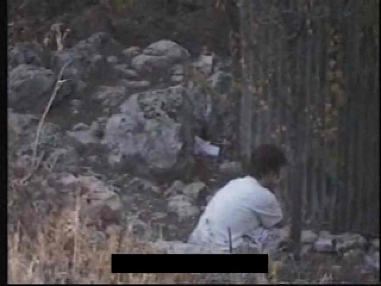 白人さんの野外排泄盗撮vol.1 美しいOLの裸体 濡れ場動画紹介 104pic 11