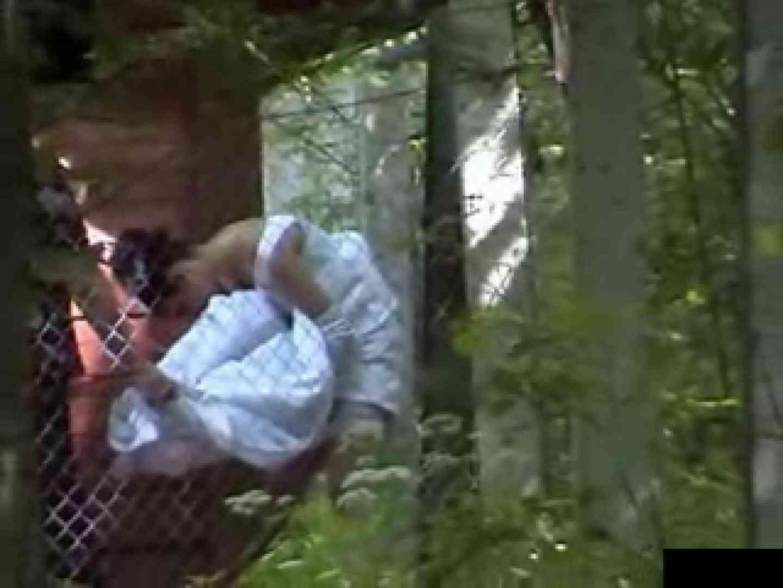 白人さんの野外排泄盗撮vol.1 美しいOLの裸体 濡れ場動画紹介 104pic 56