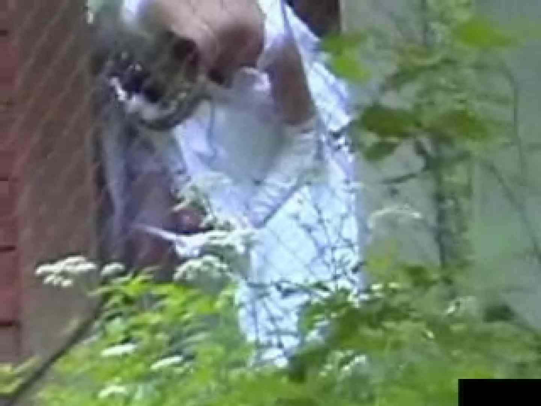 白人さんの野外排泄盗撮vol.1 美女丸裸 戯れ無修正画像 104pic 58