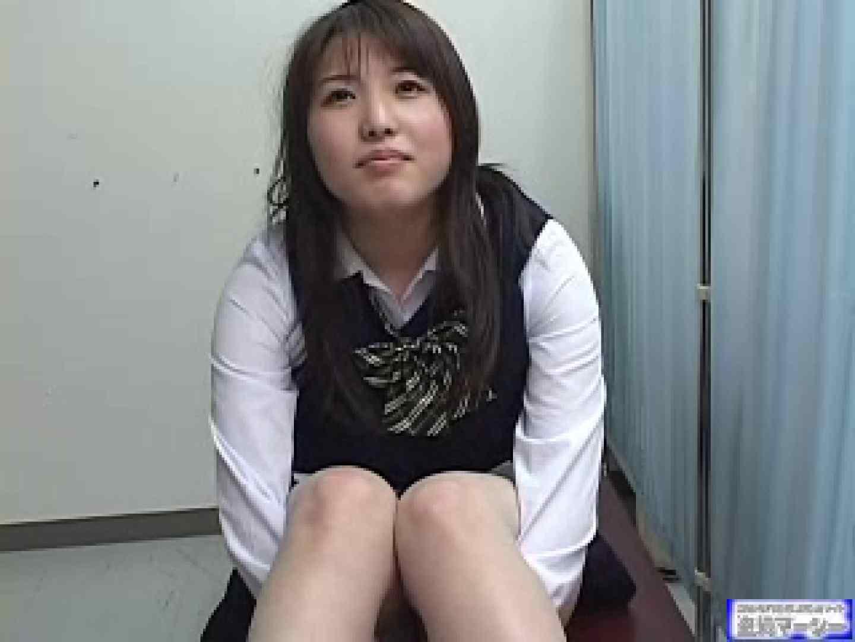エッチなマッサージ 制服女子編 エッチ セックス無修正動画無料 81pic 63
