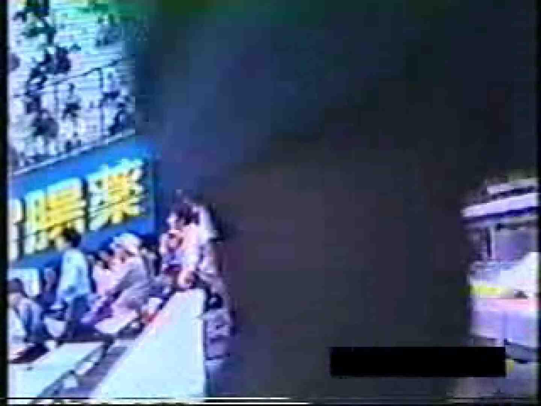 熱闘!制服女子チアガール! vol.01 盗撮師作品 すけべAV動画紹介 89pic 7