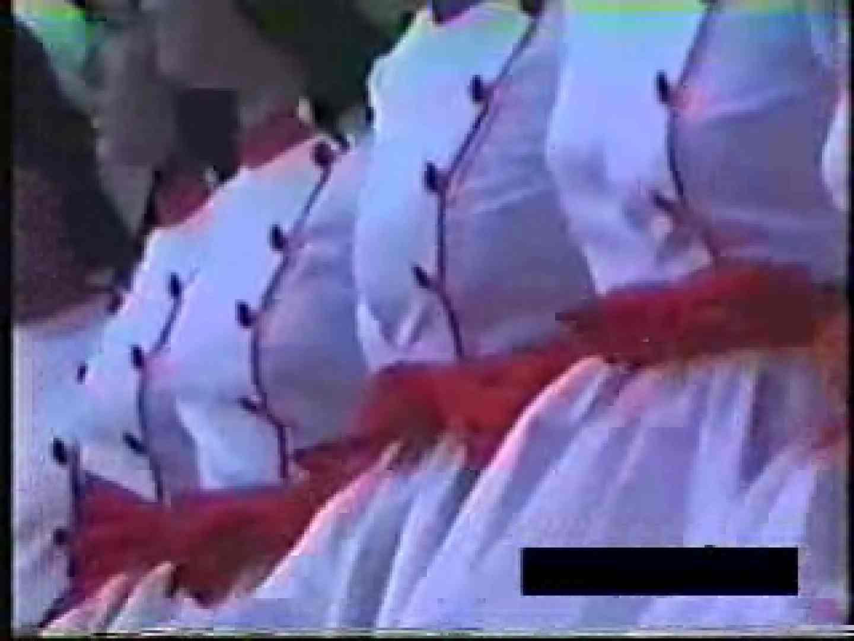熱闘!制服女子チアガール! vol.01 美しいOLの裸体 われめAV動画紹介 89pic 18