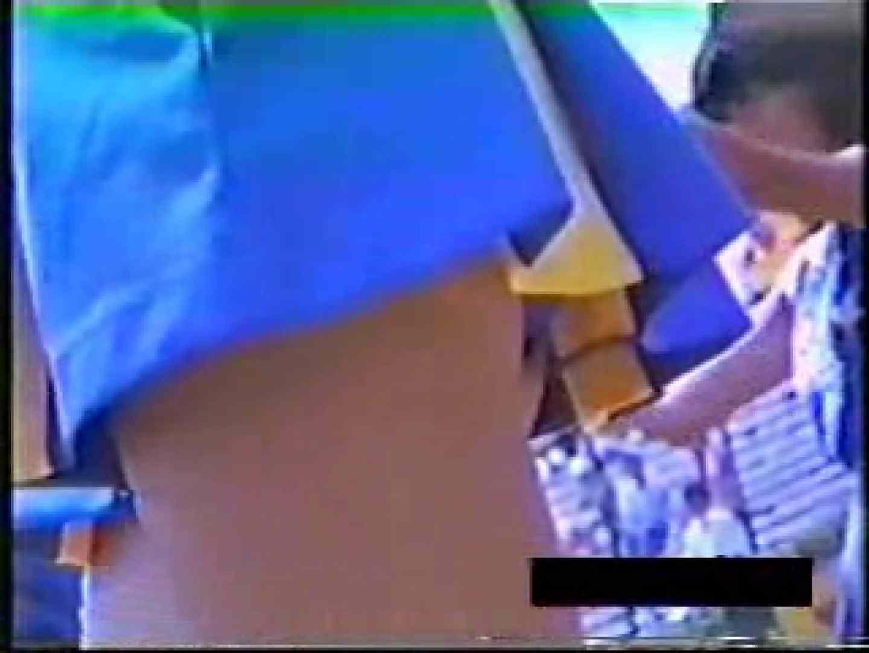 熱闘!制服女子チアガール! vol.01 盗撮師作品 すけべAV動画紹介 89pic 35