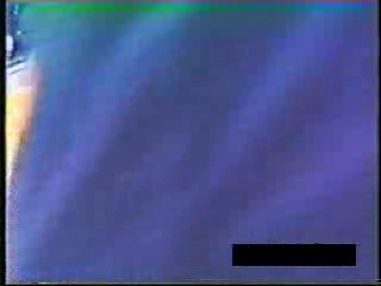 熱闘!制服女子チアガール! vol.01 潜入突撃 | 制服  89pic 89