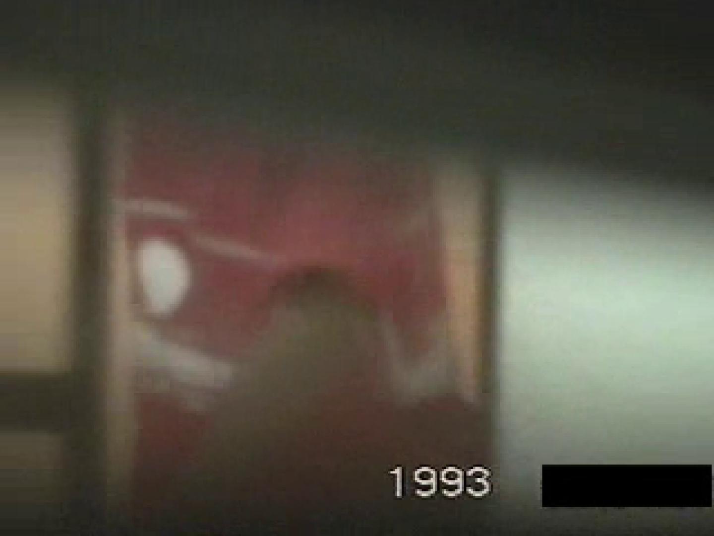スキマスイッチvol.1 美しいOLの裸体 オメコ無修正動画無料 77pic 26