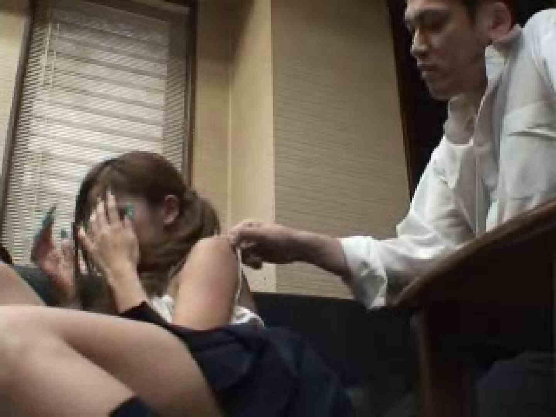 万引き制服女子 折檻調教vol.1 制服 覗きおまんこ画像 106pic 8