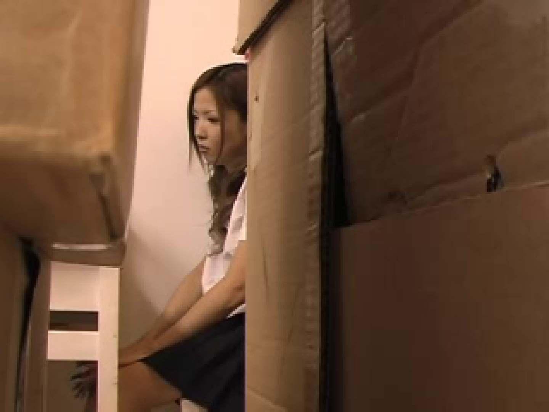 万引き制服女子 折檻調教vol.1 美しいOLの裸体  106pic 15