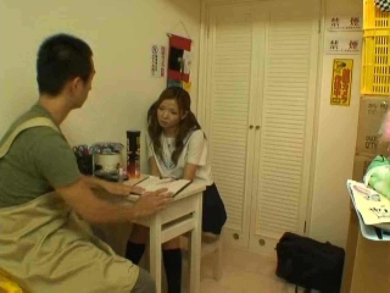 万引き制服女子 折檻調教vol.1 制服 覗きおまんこ画像 106pic 26