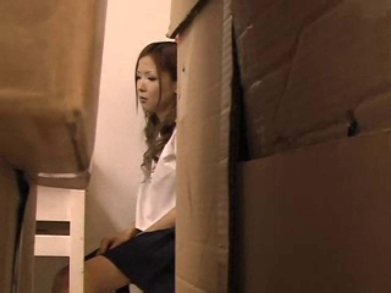 万引き制服女子 折檻調教vol.1 美しいOLの裸体  106pic 30