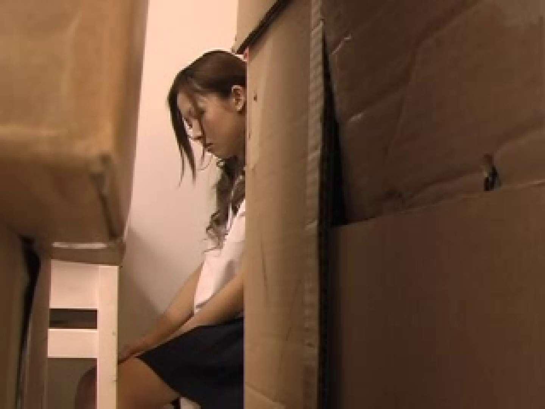 万引き制服女子 折檻調教vol.1 美しいOLの裸体  106pic 33