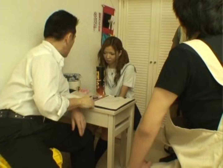 万引き制服女子 折檻調教vol.1 制服 覗きおまんこ画像 106pic 41