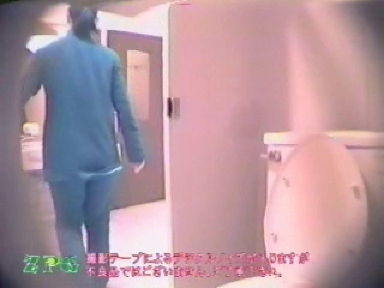カラオケボックス女子厠vol.1 ハプニング オメコ動画キャプチャ 93pic 22