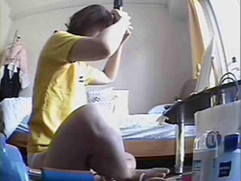 盗撮カメラ完全包囲!!私生活のぞきvol.1 盗撮師作品 ワレメ無修正動画無料 98pic 6