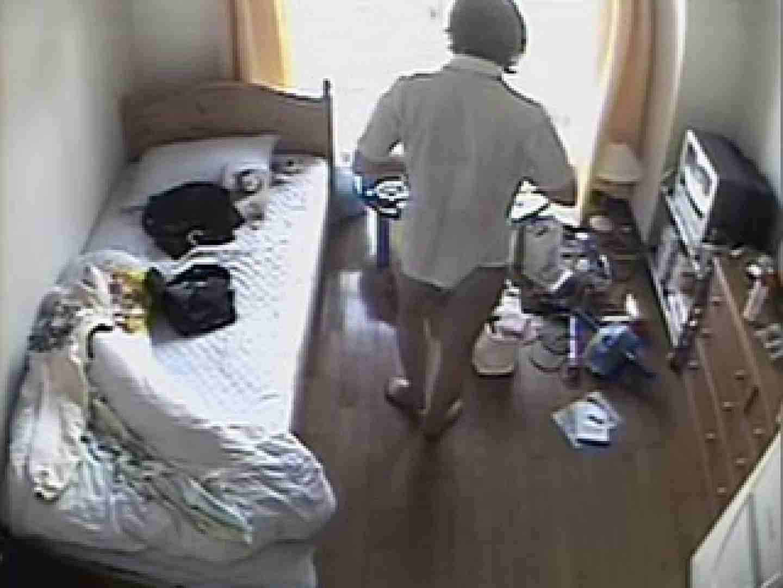 盗撮カメラ完全包囲!!私生活のぞきvol.1 美しいOLの裸体 | 着替え  98pic 21