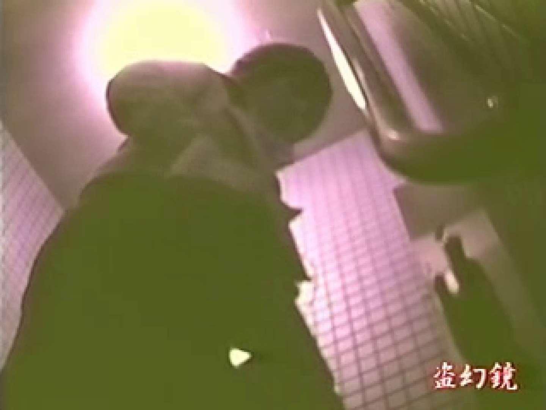 特別秘蔵版厠未公開映像集 厠隠し撮り オマンコ動画キャプチャ 79pic 3