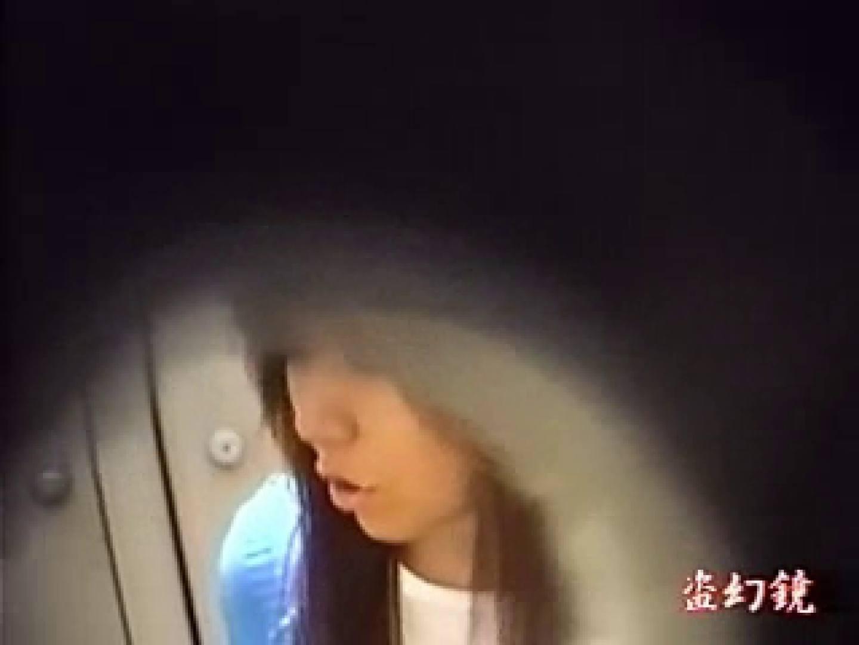特別秘蔵版厠未公開映像集 盗撮師作品 アダルト動画キャプチャ 79pic 6