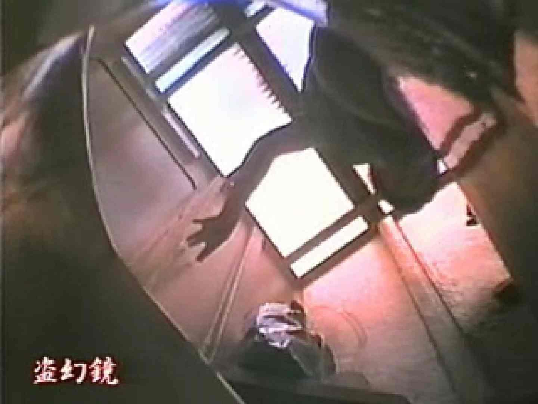特別秘蔵版厠未公開映像集 厠隠し撮り オマンコ動画キャプチャ 79pic 59