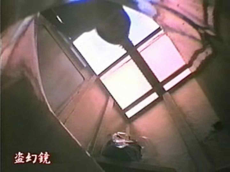 特別秘蔵版厠未公開映像集 肛門丸見え  79pic 60