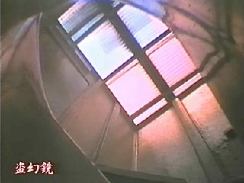 特別秘蔵版厠未公開映像集 盗撮師作品 アダルト動画キャプチャ 79pic 62