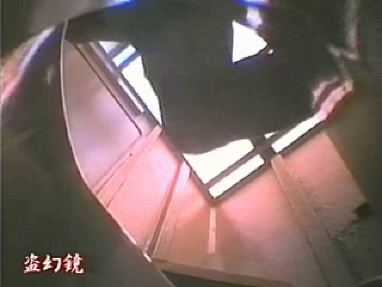 特別秘蔵版厠未公開映像集 肛門丸見え | 黄金水  79pic 73