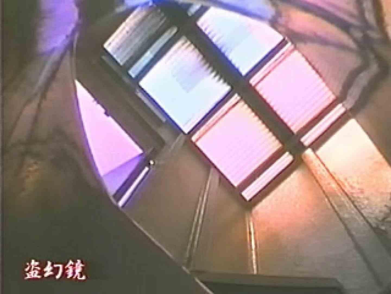 特別秘蔵版厠未公開映像集 厠隠し撮り オマンコ動画キャプチャ 79pic 75