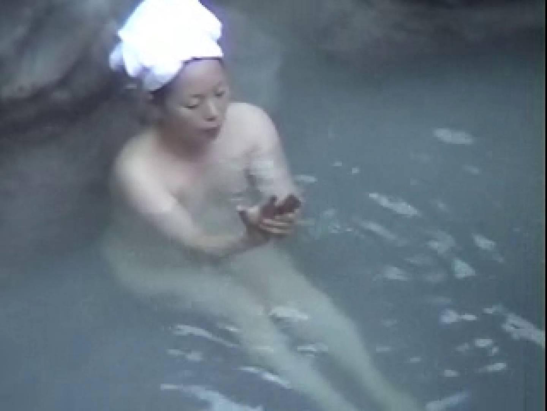 追いかけて露天風呂vol.1 エッチ | 美しいOLの裸体  82pic 19