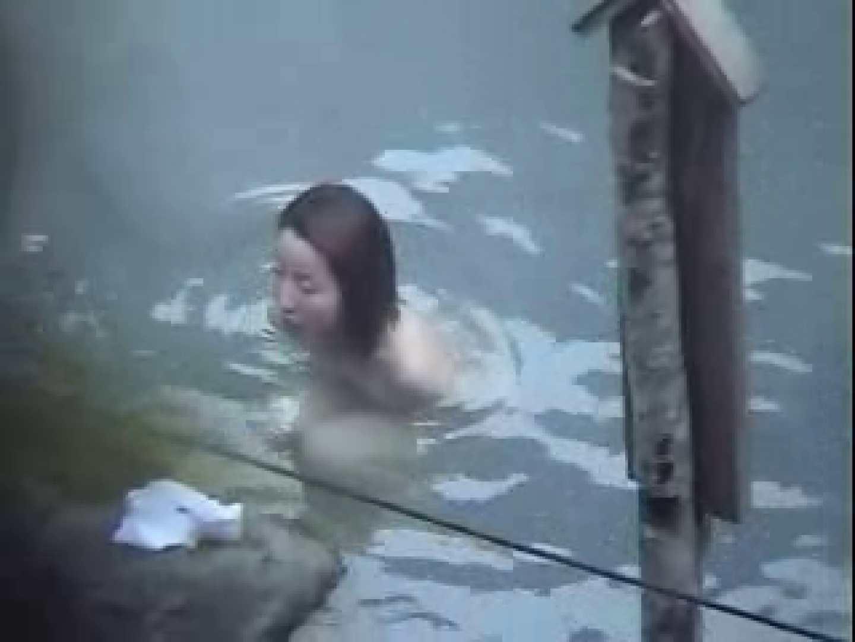 追いかけて露天風呂vol.1 エッチ | 美しいOLの裸体  82pic 49