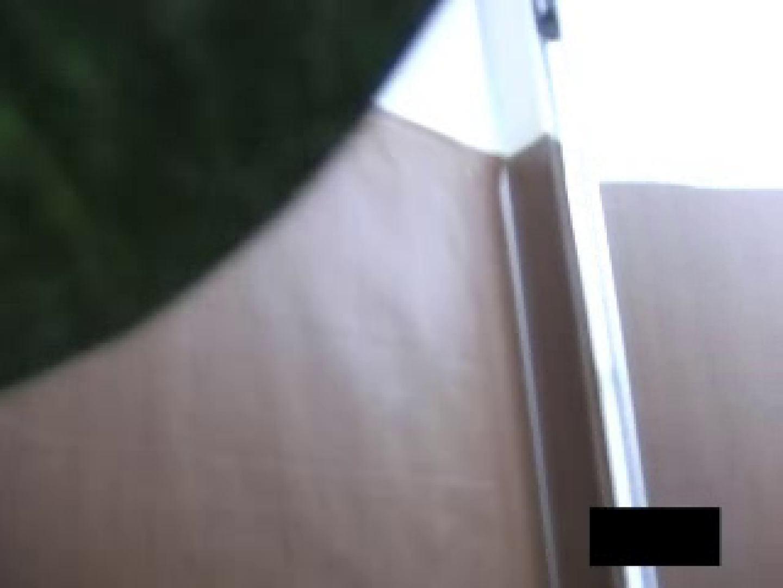 熟れた果実 厠盗撮 洗面所突入 オメコ動画キャプチャ 101pic 100
