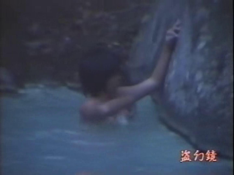 絶景高級浴場素肌美人zk-3 盗撮師作品 ワレメ無修正動画無料 86pic 7