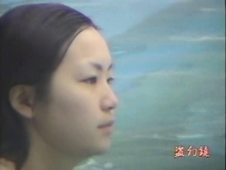 絶景高級浴場素肌美人zk-3 チクビ  86pic 35