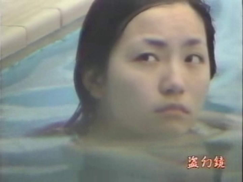 絶景高級浴場素肌美人zk-3 チクビ   入浴隠し撮り  86pic 36