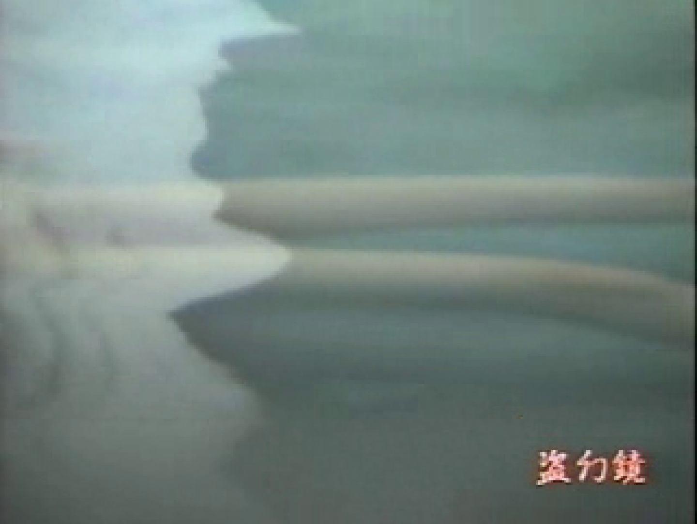 絶景高級浴場素肌美人zk-3 モロだしオマンコ オメコ無修正動画無料 86pic 39