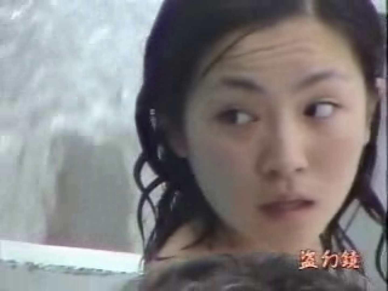 絶景高級浴場素肌美人zk-3 モロだしオマンコ オメコ無修正動画無料 86pic 44