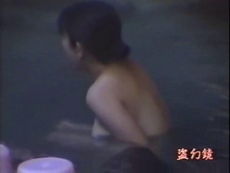 絶景高級浴場素肌美人zk-3 チクビ   入浴隠し撮り  86pic 66